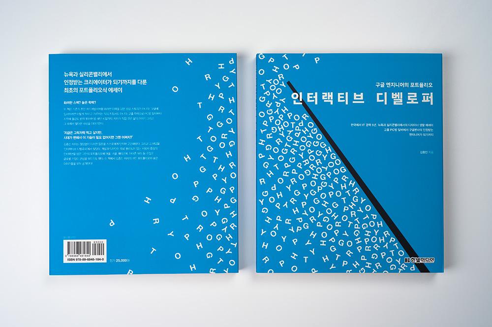 DSC05515-2